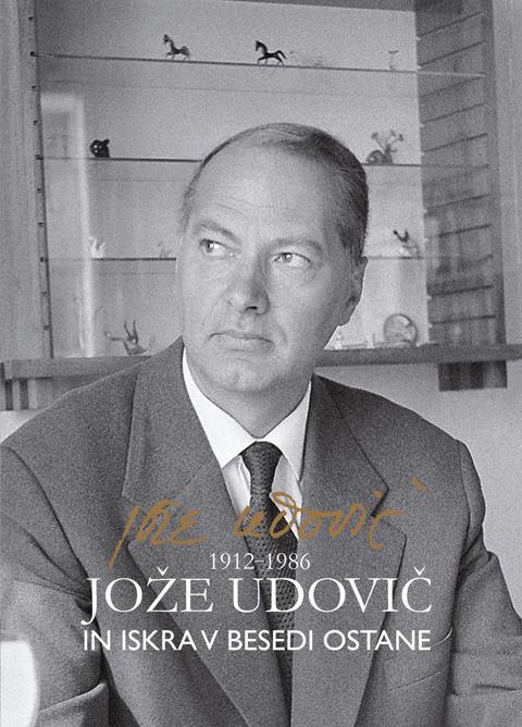 Dokumentarna monografija ob stoletnici pesnikovega rojstva 2012 - Dokumentarna monografija ob stoletnici pesnikovega rojstva, 2012