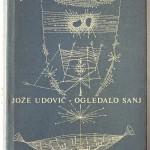 Joze Udovic pesniske zbirke 1 150x150 - Jože Udovič