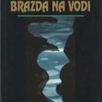 Knjiga izbranih esejev je izsla leta 1993 uredil jo je Janez Gradisnik 150x150 - Jože Udovič