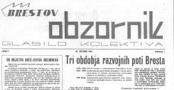 brest1 - Serijske publikacije