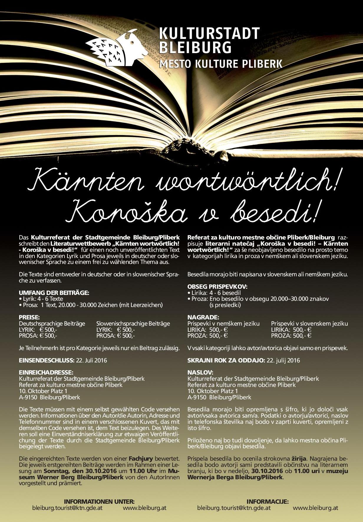 LAST literaturwettbewerb A4 2016 page 001 1 - Koroška v besedi 2016 - literarni natečaj