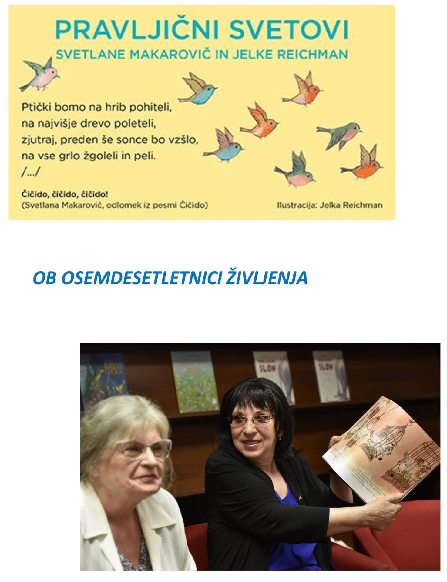 cover 3 - Pravljični svetovi: razstava ob 80. jubileju avtoric Svetlane Makarovič in Jelke Reichman