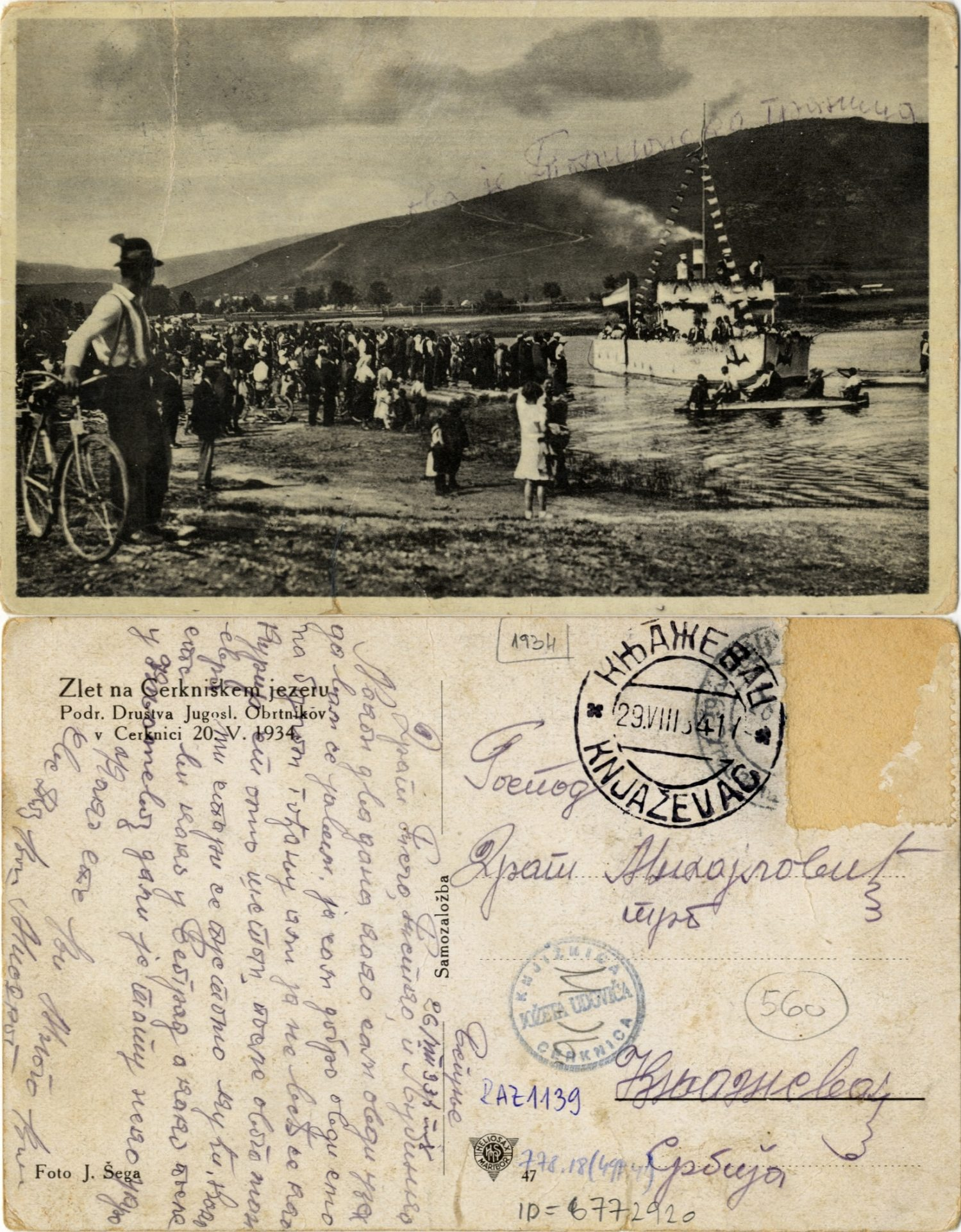 zlimano 2 - Cerkniško jezero