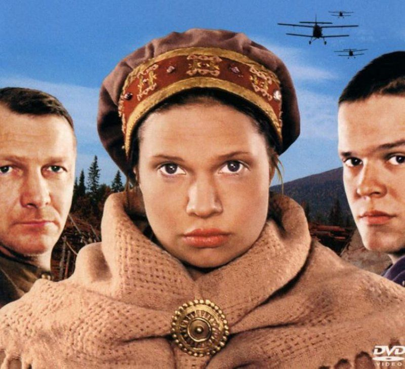 9782 1582962073 kukavica ruskifilm - Dogodki