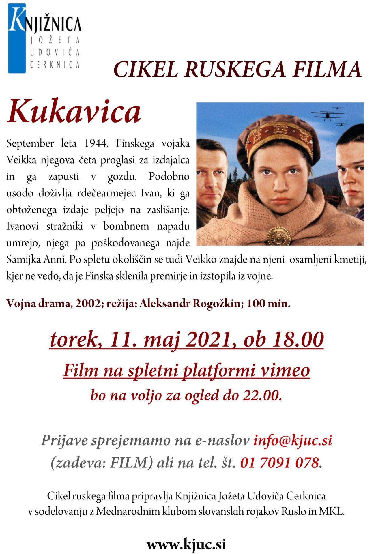 Kukavica - Kukavica - cikel ruskega filma