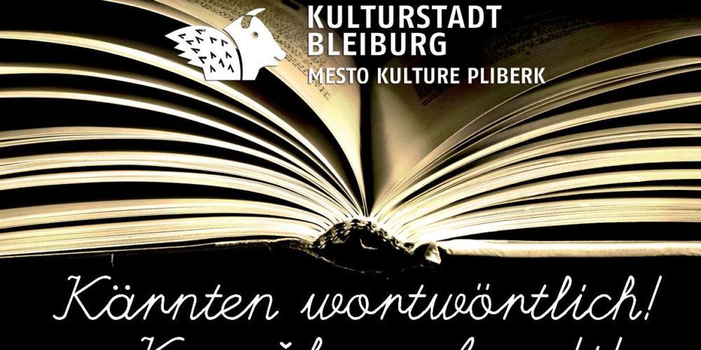 Koroška v besedi 2016 – literarni natečaj