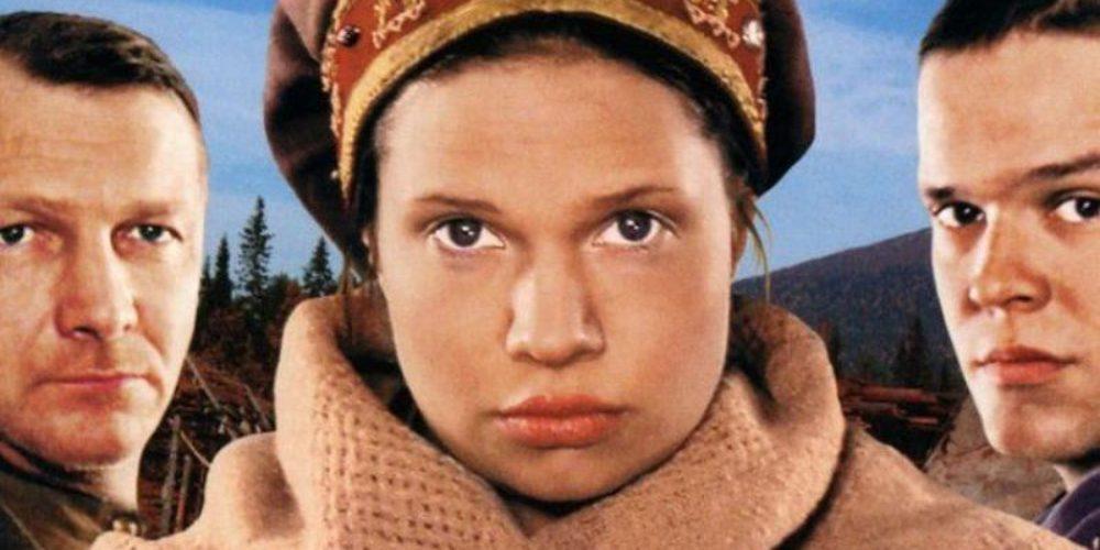 Kukavica – cikel ruskega filma